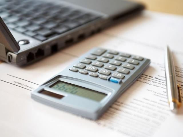 營利事業所得稅暫繳申報應於期限內檢附文件